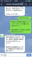 IMG_8579