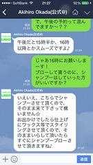 IMG_8580
