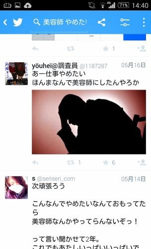 2015-06-08-14-41-50_deco