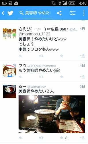 2015-06-08-14-42-28_deco