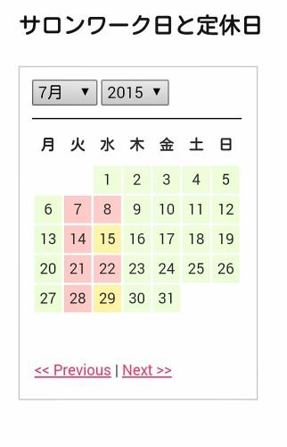 2015-07-01-11-57-37_deco