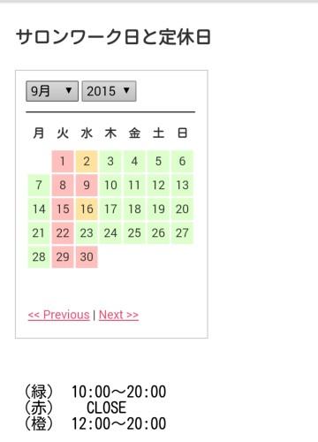 2015-09-04-16-13-22_deco