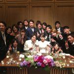 結婚おめでとうございます!末永くお幸せに!